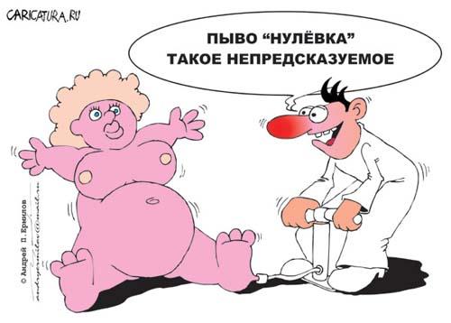 http://votb.ru/humor/11.jpg